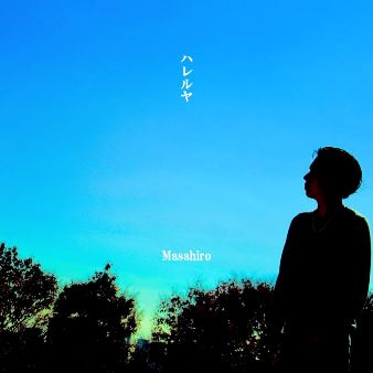 -Monthly Single 12月-「ハレルヤ」