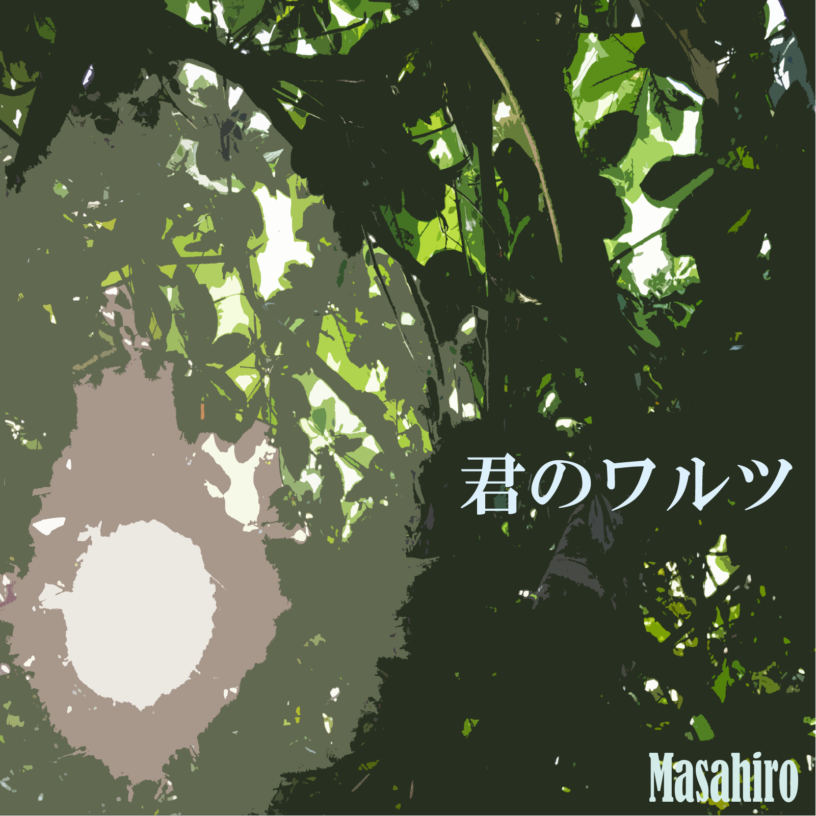 -Monthly Single 5月-「君のワルツ」